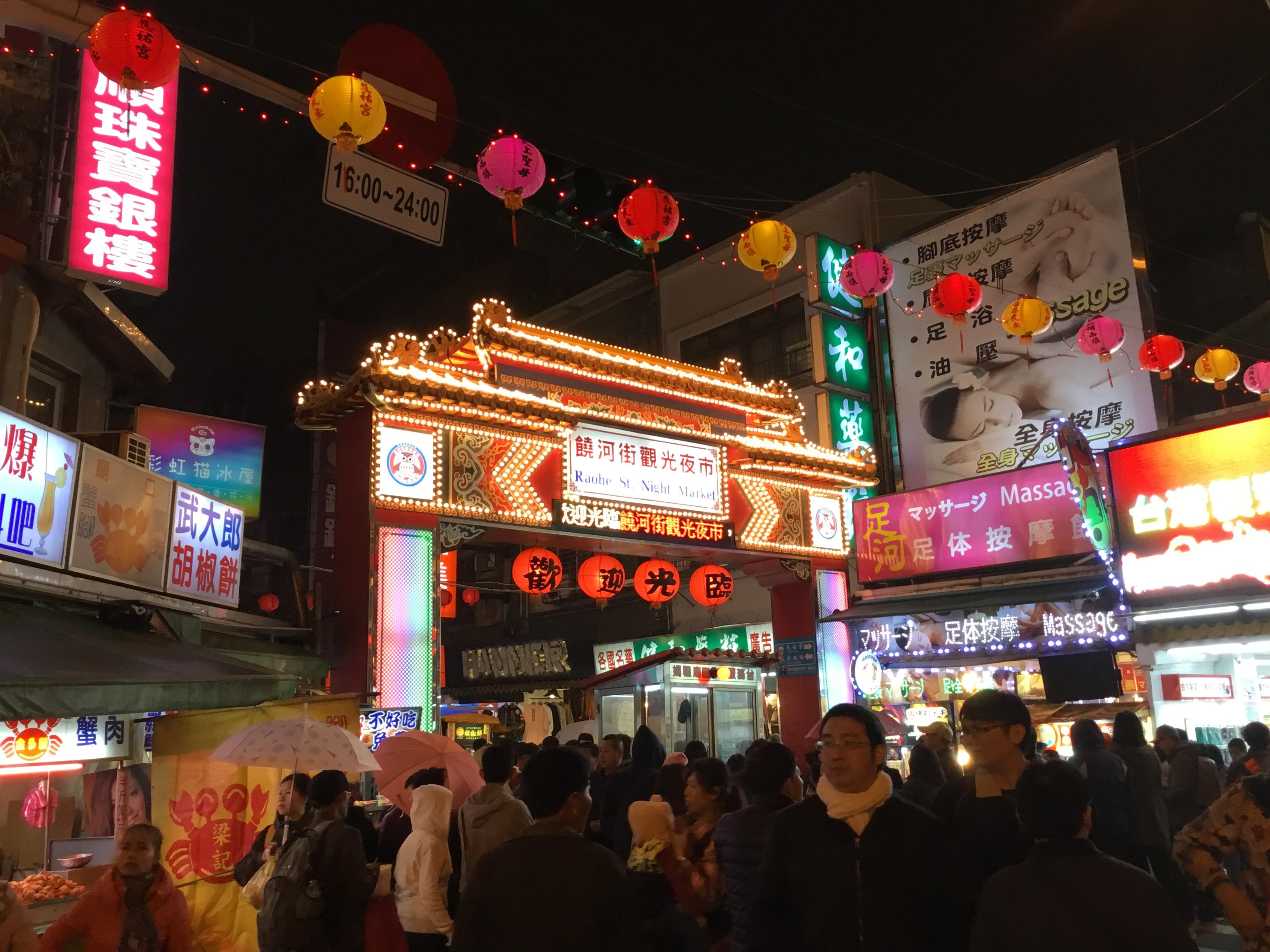 台湾景色2