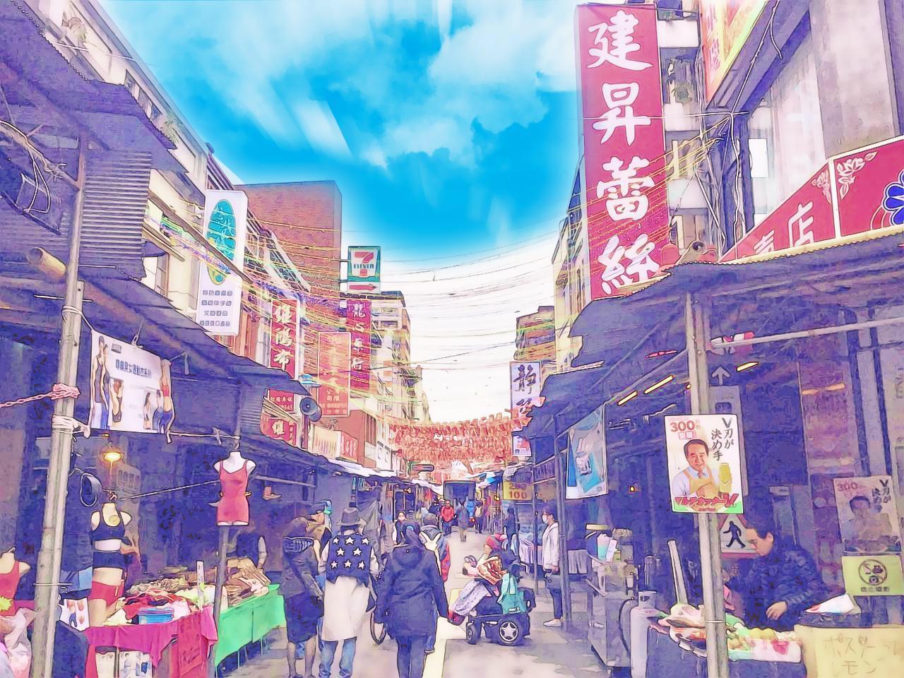 台湾景色1