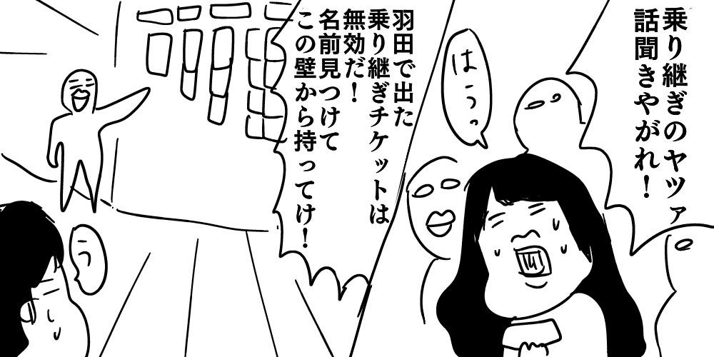 IMG_8816