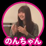 nonchan_1