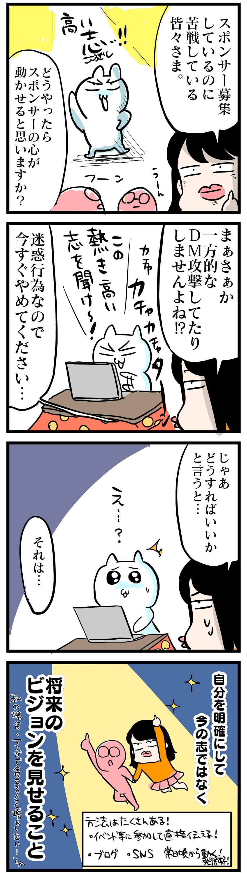 スポンサー1
