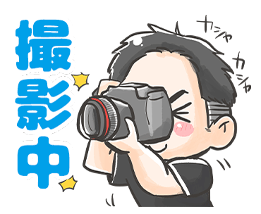 カメラマンのラインスタンプ