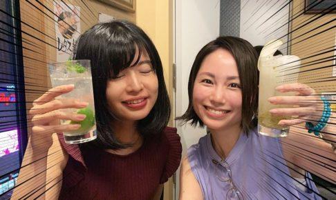 ファンデス五反田アイキャッチ2