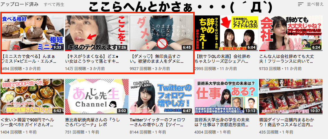 YouTube収益化条件