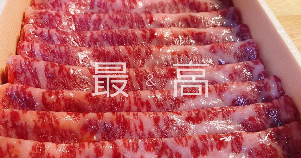 すき焼きと牛めし 百石木アイキャッチ