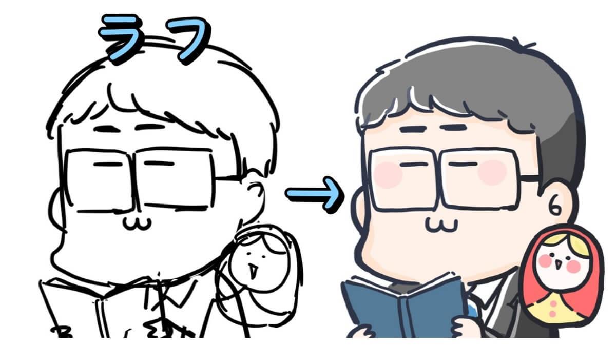 あんじゅ先生 イラスト